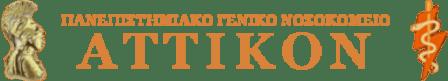 attikon-hospital-logo-or